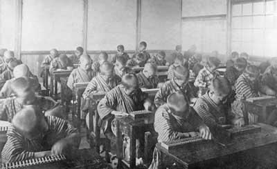 aula modelo 1920
